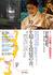 琵琶演奏.jpg