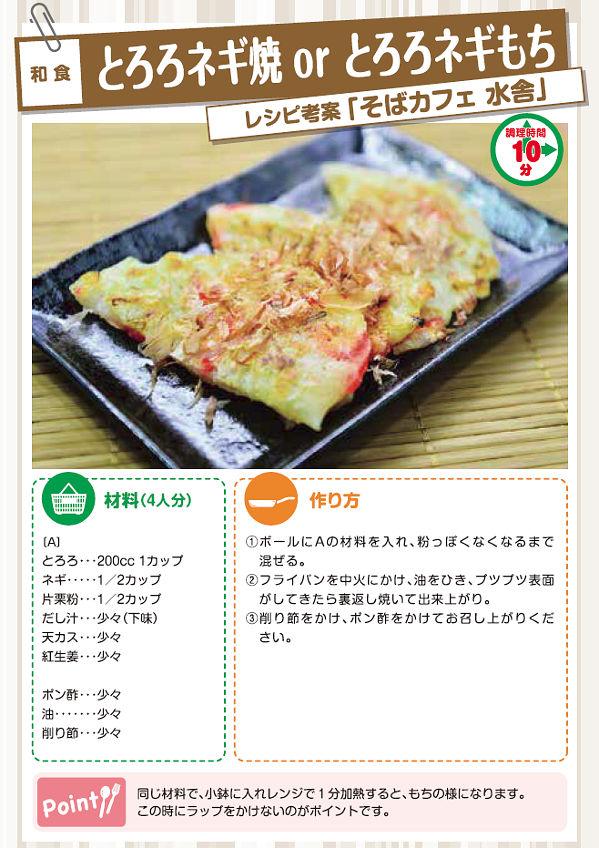 recipes12.jpg