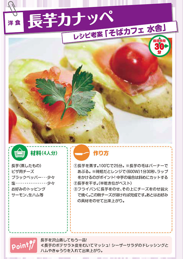 recipes13.jpg