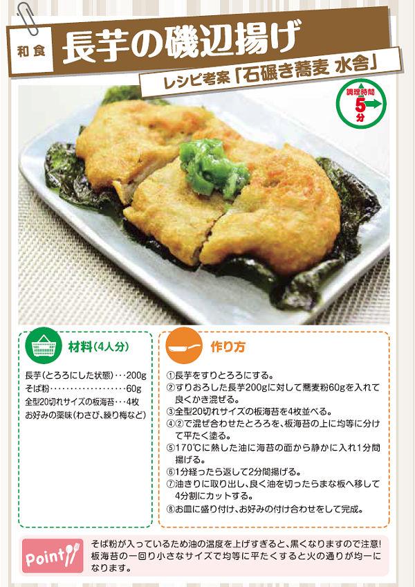 recipes14.jpg