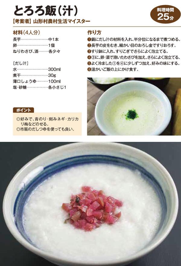 recipes21.jpg