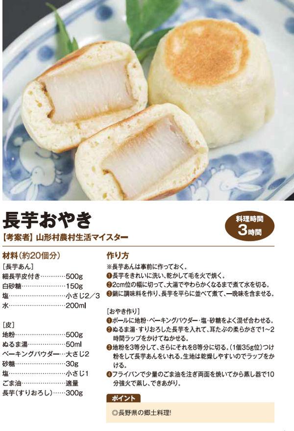 recipes22.jpg