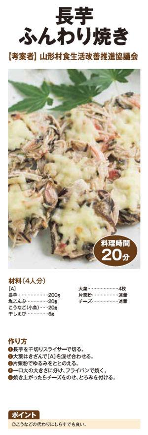 recipes24.jpg
