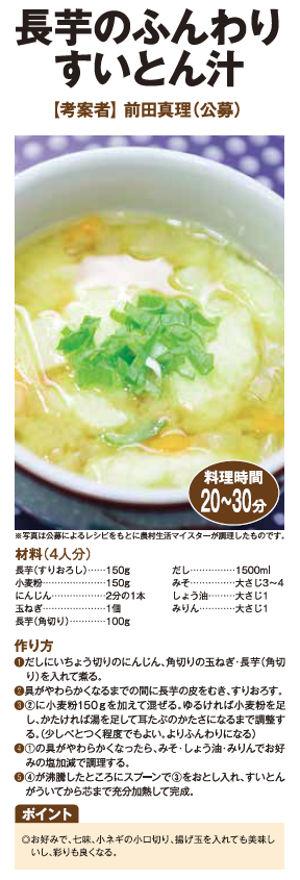 recipes29.jpg