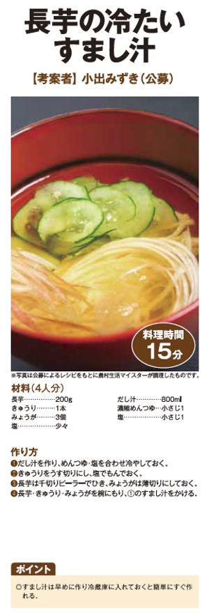 recipes30.jpg