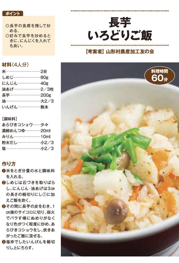 recipes31.jpg