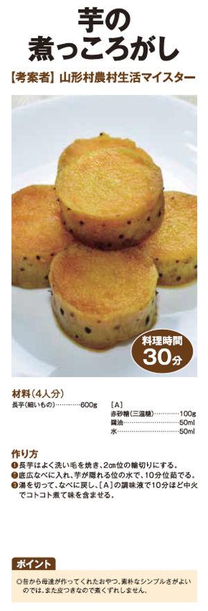 recipes32.jpg