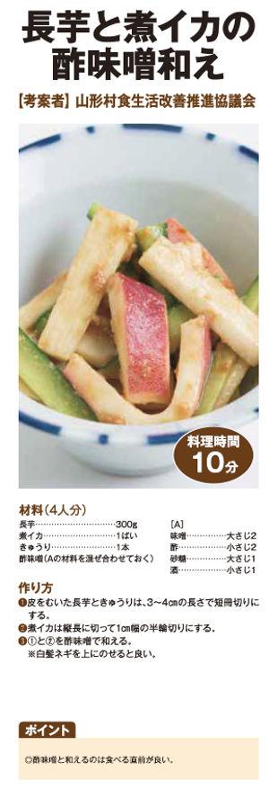 recipes33.jpg
