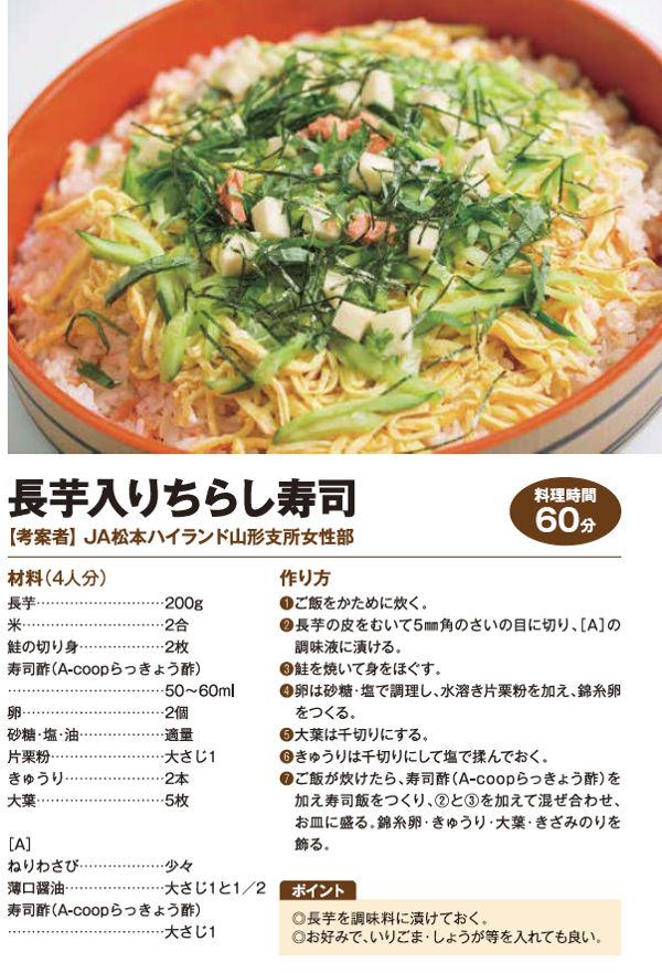 recipes34.jpg