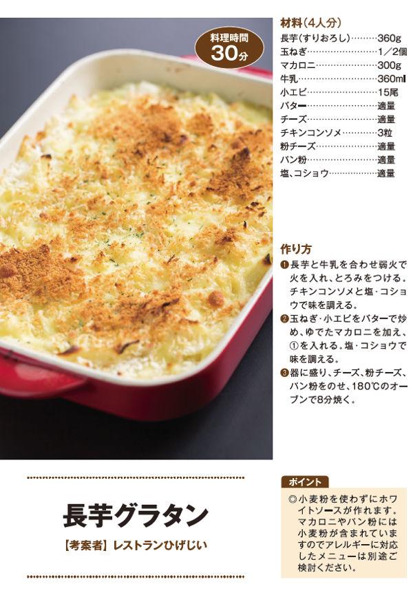 recipes35.jpg