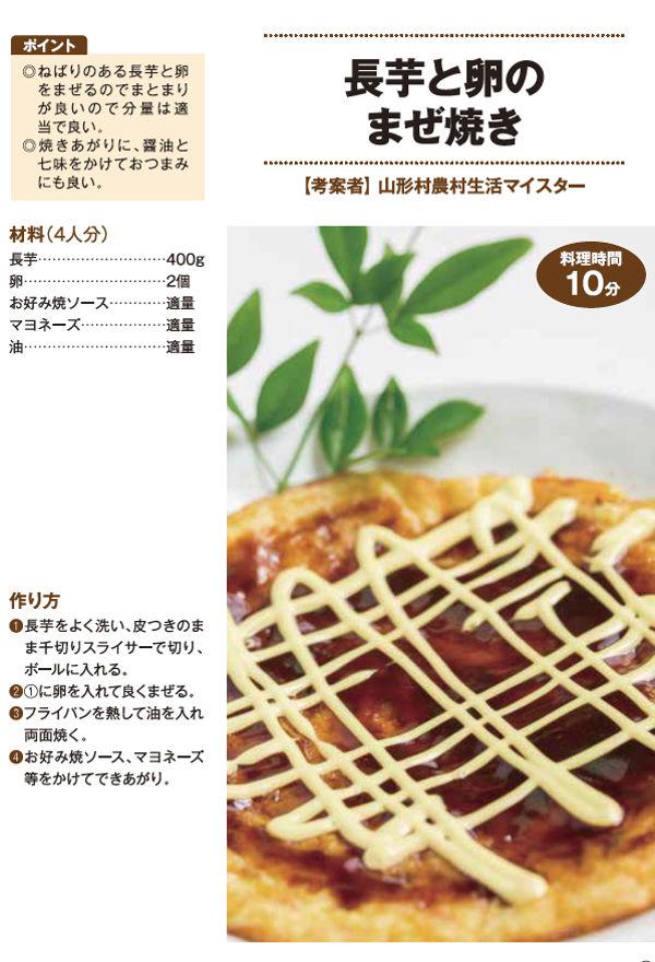 recipes36.jpg