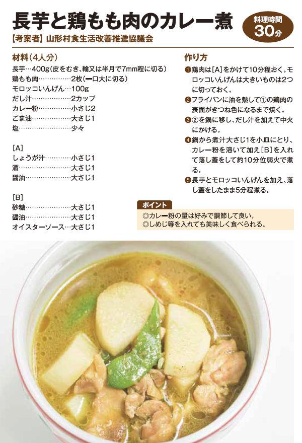 recipes37.jpg