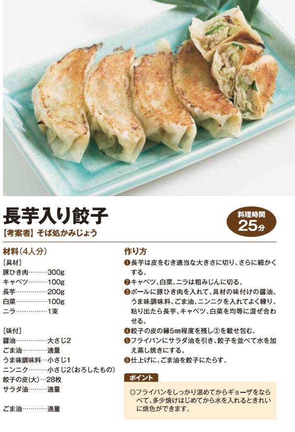 recipes38.jpg