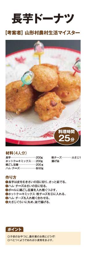recipes47.jpg