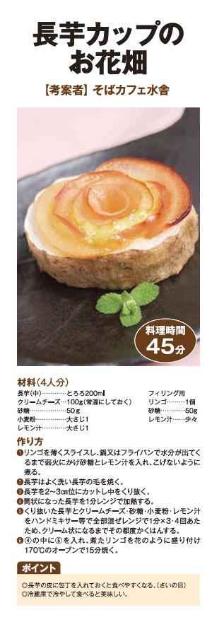 recipes48.jpg
