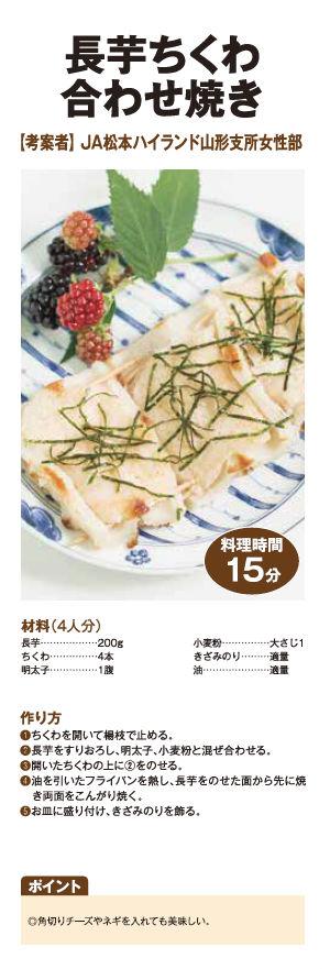 recipes49.jpg