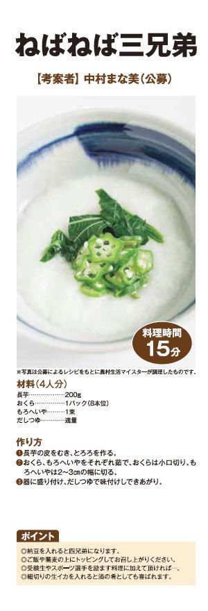 recipes50.jpg